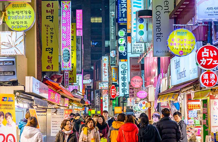 5 Things I Wish I Knew Before Going to South Korea
