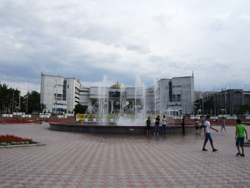 Bishkek cty center