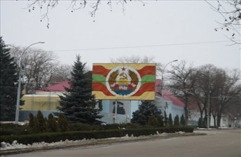 Travel safety: Travelling to Transnistria