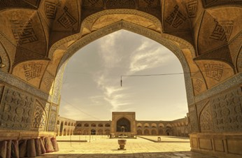 Travel Iran → Tips for Staying Alive & Healthy