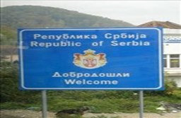 Simplifying Serbia's complex border system