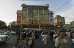 Crime in Mongolia - What to watch for & stay safe