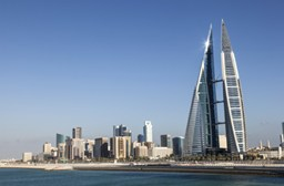 Bahrain Political Issues for travelling: What to Know