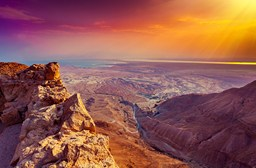Israel: Tales from the Dead Sea